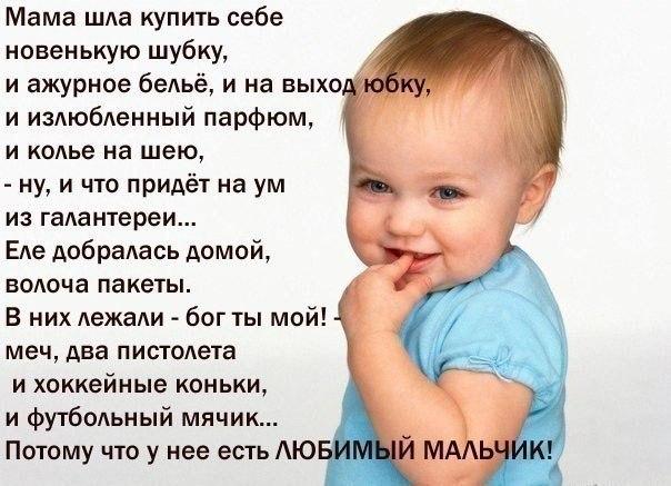 http://cs14102.vk.me/c7006/v7006380/3f759/DjrK2dLTNFc.jpg