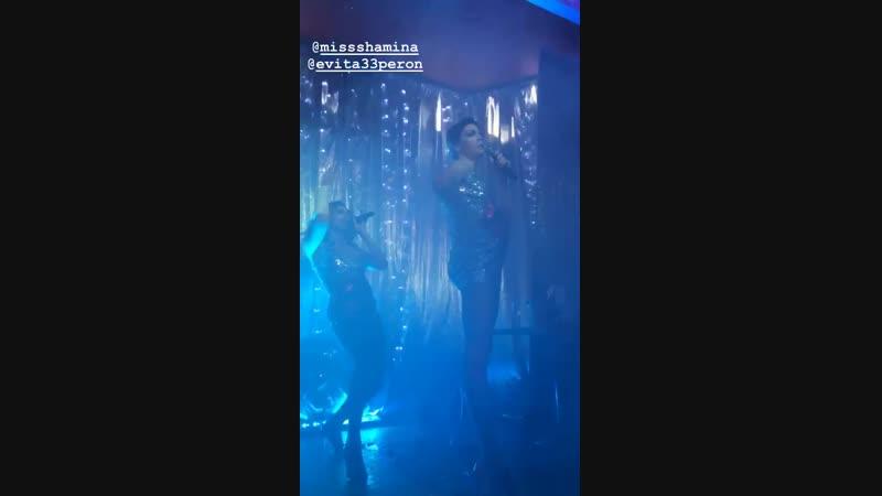 Miss Shamina ft. Evita Peron - Мама, Я Танцую