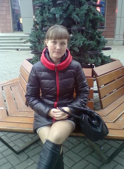 Оля Коннова, 25 сентября , Екатеринбург, id137965865