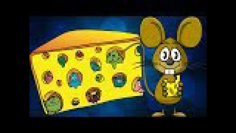 Выживание в дикой природе 🐭 Симулятор мыши игра для малышей 🐁 🐀 Мультик про м ...