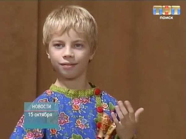 ТНТ-Поиск Фестиваль Сыграем песню русскую