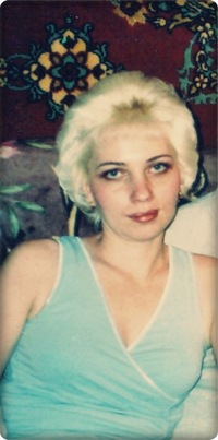 Татьяна Самсонова, 24 июня , Гомель, id148931017