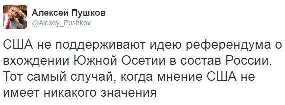 РОССИЯ и остальные - Страница 2 S5tSoZf8MBo