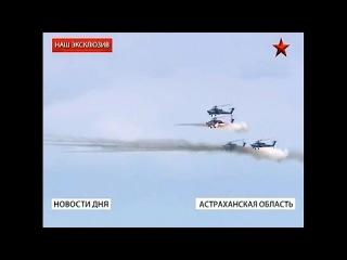 Учения ПВО и ВВС, Астраханский регион, полигон «Ашулук» (06.08.2014)