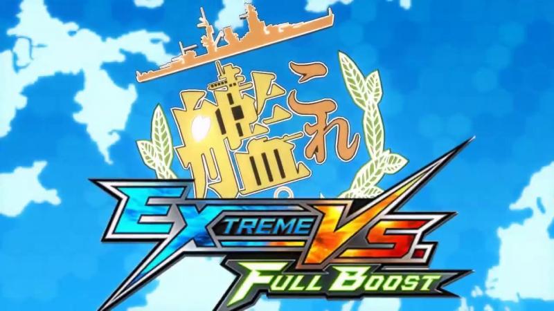 第13回MMD杯本選 艦これエクストリーム演習 FULL BOOST!