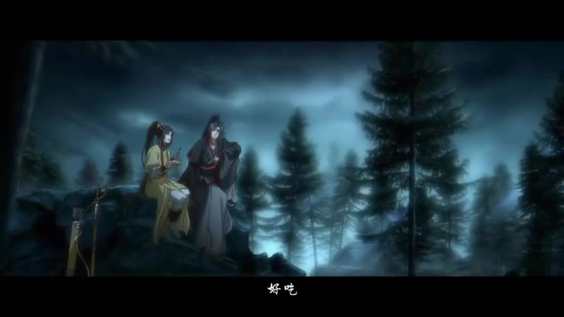 Mo Dao Zu Shi《魔道祖师2》- реклама мороженого Кавайдо