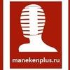 MANEKENPLUS.RU
