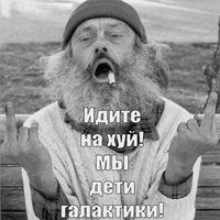 Анкета Дед Добрый