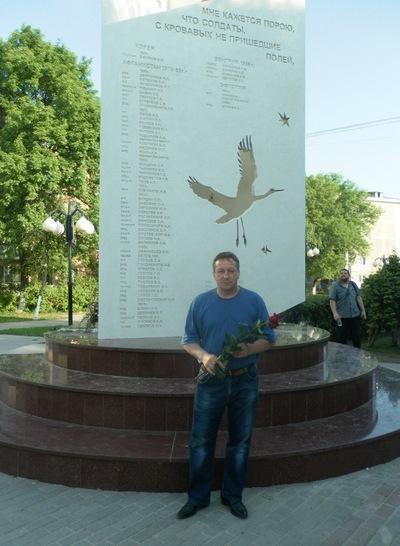 Алексей Зайков, 6 сентября 1968, Калуга, id36135041