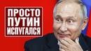 ⭐ ОТКРОВЕННО: ВЛАСТЬ Б0ЙСЯ! У НАС В КАЖДОМ ДОМЕ ПО PYЖЬЮ / Соловей / Путин Медведев