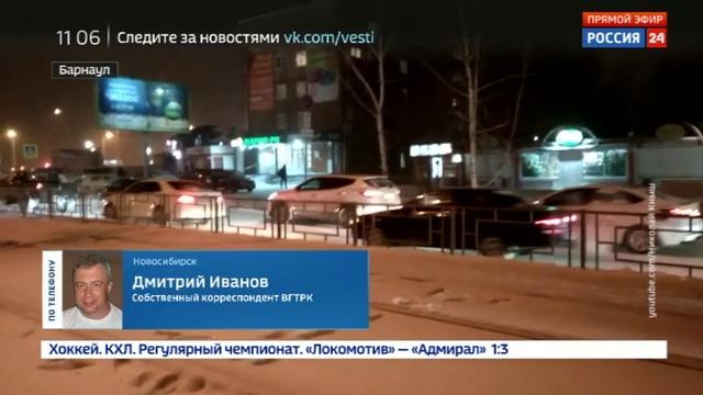 Новости на Россия 24 Некоторые регионы Сибири оказались во власти мощного циклона