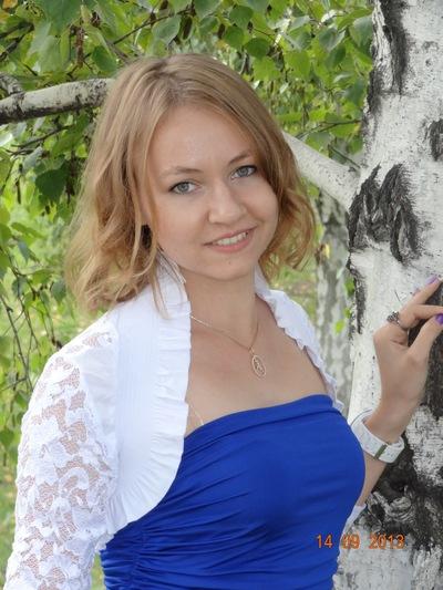 Ольга Старкина, 24 мая 1990, Самара, id37359384