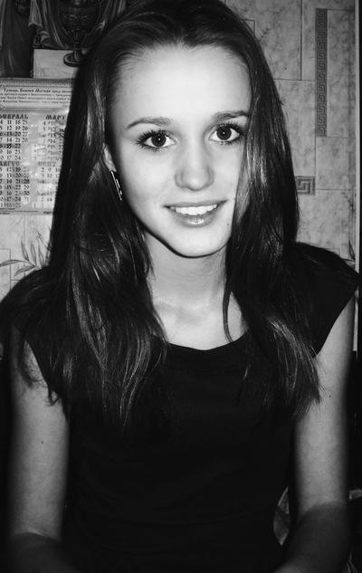 Дарья Желудкова, 7 февраля 1999, Кирс, id108860858