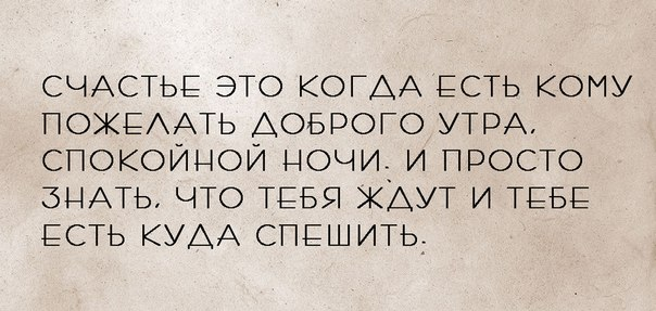 http://cs309729.vk.me/v309729902/b135/sQ739hI13EY.jpg