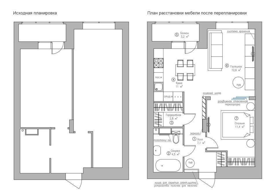 Студия 49 м из 1-комнатной квартиры.