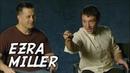 Эзра Миллер о съмках и своем персонаже в «Преступлениях Гриндельвальда»