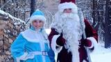 Дед Мороз и Снегурочка отжигают в Челябинске