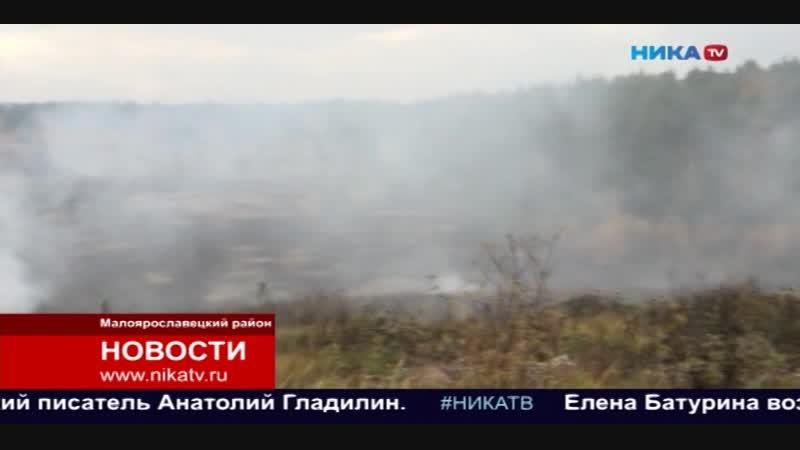 Пожарные бессильны_ ВЕрденево вновь загорелась свалка (Ника ТВ)