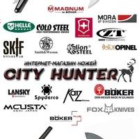 cityhunter_ua