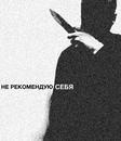 Александра Алексеенко фото #10