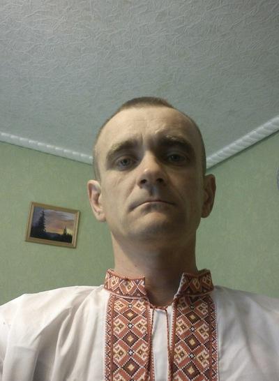 Виталик Кондратюк, 17 сентября 1973, Киев, id132146207