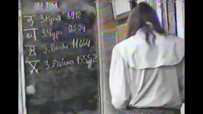 Асгардское Духовное Училище-Курс 1.65-Звёзды и Земли (урок 14 – Система Ярилы-Солнца, Космограмма).