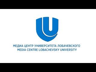 Визит посла Кубы в Университет Лобачевского