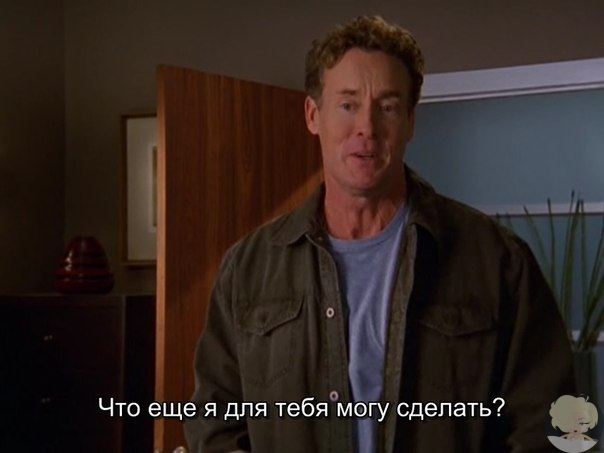 Scrubs / Клиника, 2001-2010 S06E14