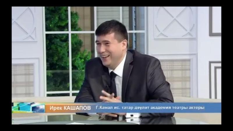 Манзара | Ирек Кашапов | 21.01.19