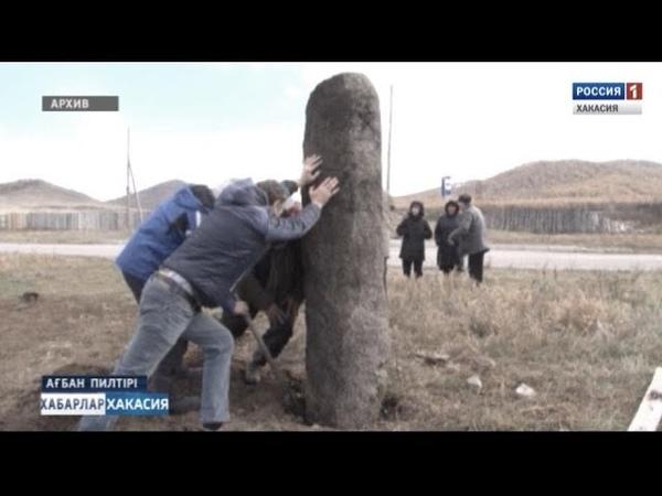 Менгир в Ербинском 2018