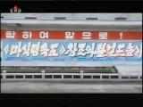 Трижды Красного знамени 3-х великих революций Пхеньянский завод электропроводов «326».
