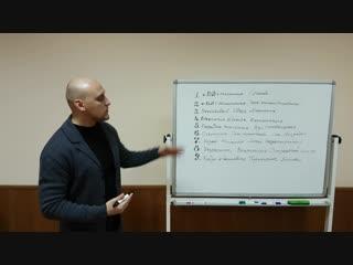 Введение в #DS:психологию (#DS:обучение)
