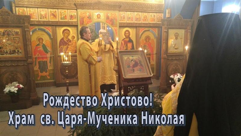 РПАЦ. Рождество Христово в Москве 2019.