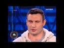 Фото: Владимир Кличко - кличко - а сегодня в завтрашний день не все могут смотреть...