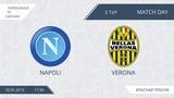 AFL19. EuroLeague. Division A. Day 3. Napoli - Verona