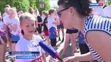 В минувшее воскресенье Великий Новгород дебютировал в федеральном проекте ЗаБег. Это всероссийский полу.марафон, на старт которого вышли более Тысячи участников. Репортаж Олеси Ивановой.