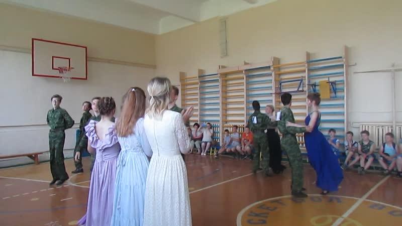 Военно-патриотический лагерь Патриот армейский бал, 4 танец (2019)