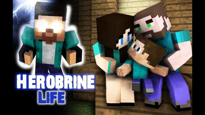Monster School Herobrine's Life Sad but very touching story Best Minecraft Animation