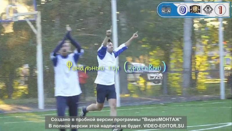 Футбольная медиа лига (сборная ведущих Перми)