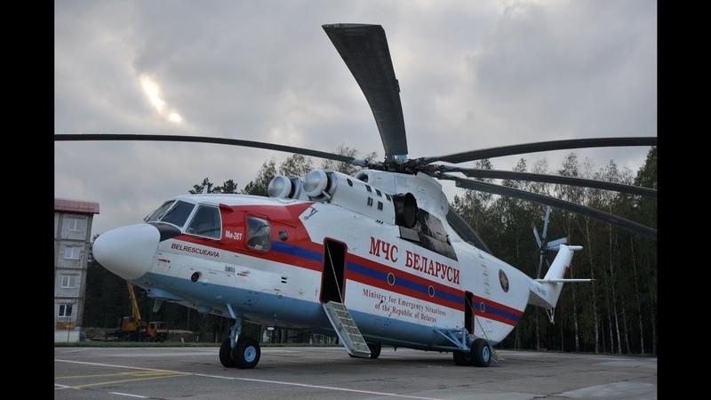 MCS Belarus Mil Mi-26T Cockpit - Flight around Lipki Air Base / Minsk (BY0014), Belarus