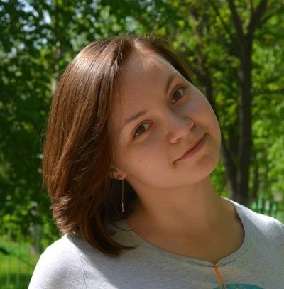 Соня Горина, 7 июля 1995, Орел, id26450166
