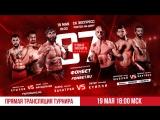 FNG87 Free Live Stream - Прямая трансляция турнира FIGHT NIGHTS GLOBAL 87 в Ростове-на-Дону