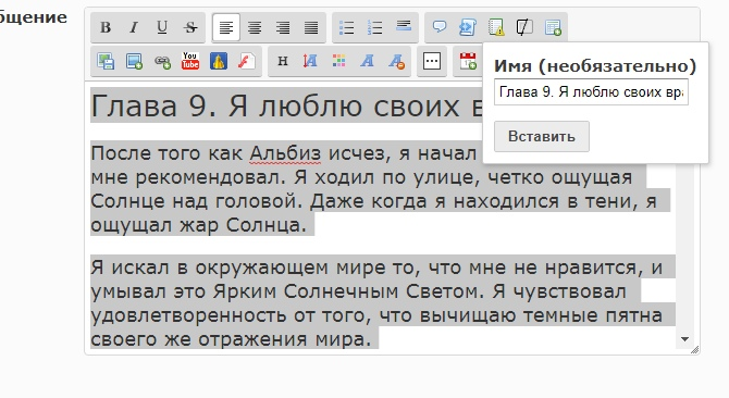 Как правильно оформить текст на сайте?  A_Hxp-F7yv0