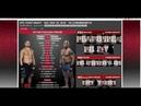 Прогноз и аналитика от MMABets UFC FN 137 Силва-Робертсон, Лейтес-Ломбард. Выпуск №116. Часть 2/7