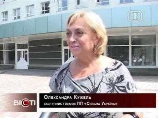 Комментарий Александры Кужель по покушению на Анатолия Родзинского