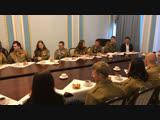 Встреча с представителями российских студенческих отрядов