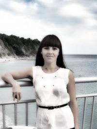 Марина Айвазова, 20 мая 1990, Краснодар, id152259845