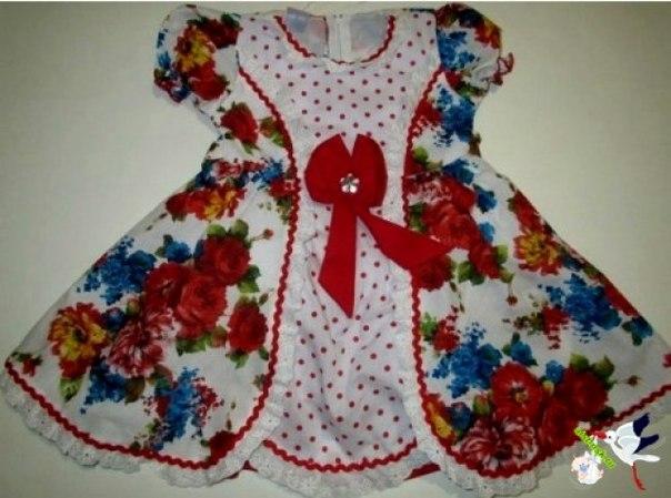 Платье Из Ситца