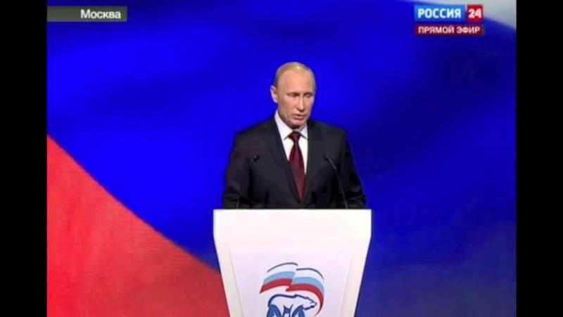 Путин и Пелевин о современной российской бюрократии.
