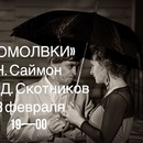 Наташа Галютина фото #1